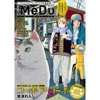 COMIC MeDu No.015