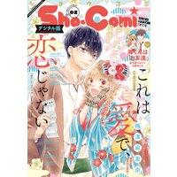 Sho‐Comi 2021年2号(2020年12月19日発売)
