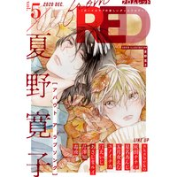from RED vol.5