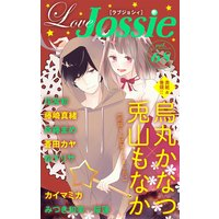 Love Jossie Vol.68