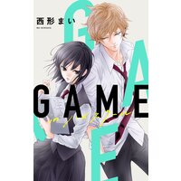 Love Jossie GAME −in ハイスクール− story03