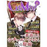 いきなりCLIMAX!Vol.13