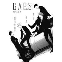 【GAPS番外編】GAPS EVEN