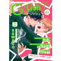 G−Lish2021年1月号 Vol.1