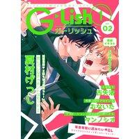 G−Lish2021年1月号 Vol.2