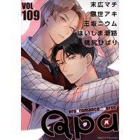 Qpa vol.109〜キュン