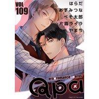 Qpa vol.109〜エロ