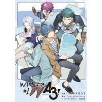 A3! WINTER【電子限定イラスト特典付】