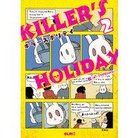KILLER'S HOLIDAY 2