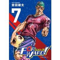 Forward!‐フォワード!‐ 世界一のサッカー選手に憑依されたので、とりあえずサッカーやってみる。 7