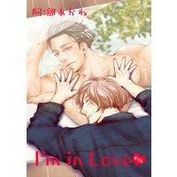 【バラ売り】I'm in Love ♯06