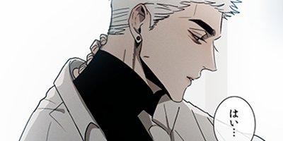 【タテコミ】留年生〜1年間の空白〜【フルカラー】_サムネイル