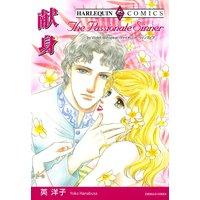 【ハーレクインコミック】ドクターとのロマンス テーマ合本 vol.9