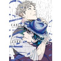 CANIS−Dear Mr.Rain−【特典ペーパー付き】