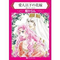 漫画家 檀からん合本 vol.3