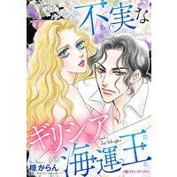漫画家 檀からん合本 vol.5