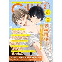 G−Lish2021年2月号 Vol.1