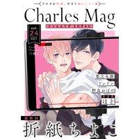 Charles Mag vol.24 −エロきゅん−