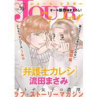 JOUR Sister Vol.70