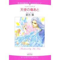 ハーレクインコミックス合本 2021年 vol.130