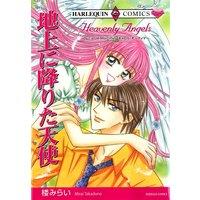 ハーレクインコミックス合本 2021年 vol.141