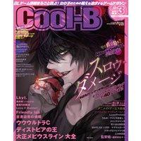 Cool−B VOL.96