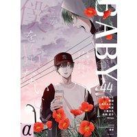 BABY vol.44α