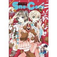 Sho‐Comi 2021年5号(2021年2月5日発売)