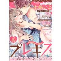 Premium Kiss Vol.31
