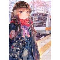 中央線沿線少女 2巻【特典付き】