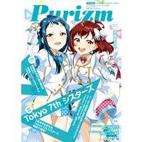 Purizm(プリズム) Vol.2 [巻頭特集]Tokyo 7th シスターズ