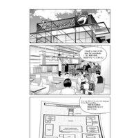園田の歌〈連載版〉第20話 さらなる不安