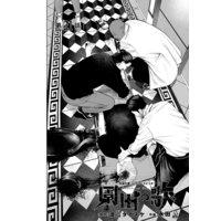 """園田の歌〈連載版〉第21話 """"メンチョ""""こと溝口咲苗"""