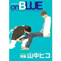 山中ヒコ特集 by onBLUE vol.1 onBLUE10周年記念