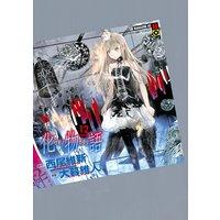 化物語 特装版 12巻