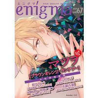 enigma vol.67