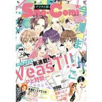 Sho‐Comi 2021年6号(2021年2月20日発売)
