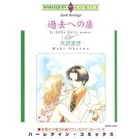 ハーレクインコミックス 合本 2021年 vol.153