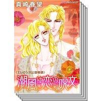 ハーモニィコミックス セット 2021年 vol.15
