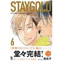 STAYGOLD(6)【特典付】