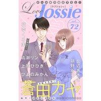 Love Jossie Vol.72
