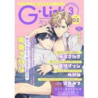 G−Lish2021年3月号 Vol.2