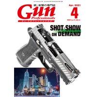 月刊Gun Professionals 2021年4月号
