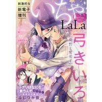 ××LaLa Vol.1 「いちゃLaLa」