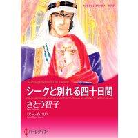 漫画家 さとう智子 合本 vol.3