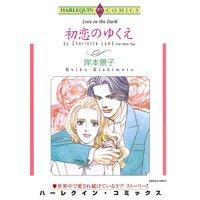 漫画家 岸本景子 合本 vol.1