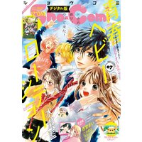 Sho‐Comi 2021年7号(2021年3月5日発売)