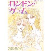 漫画家 真崎春望 ハーモニィコミックス 合本vol.8