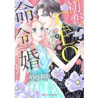 漫画家 酒井美羽 ハーモニィコミックス 合本vol.4
