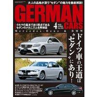 GERMAN CARS【ジャーマンカーズ】2021年04月号